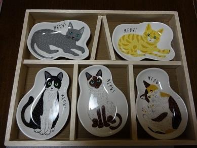ネコのお皿