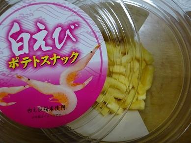 富山のお菓子