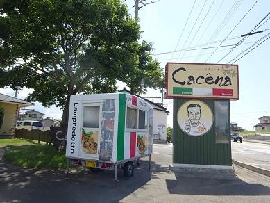 Cacena(カチェーナ)