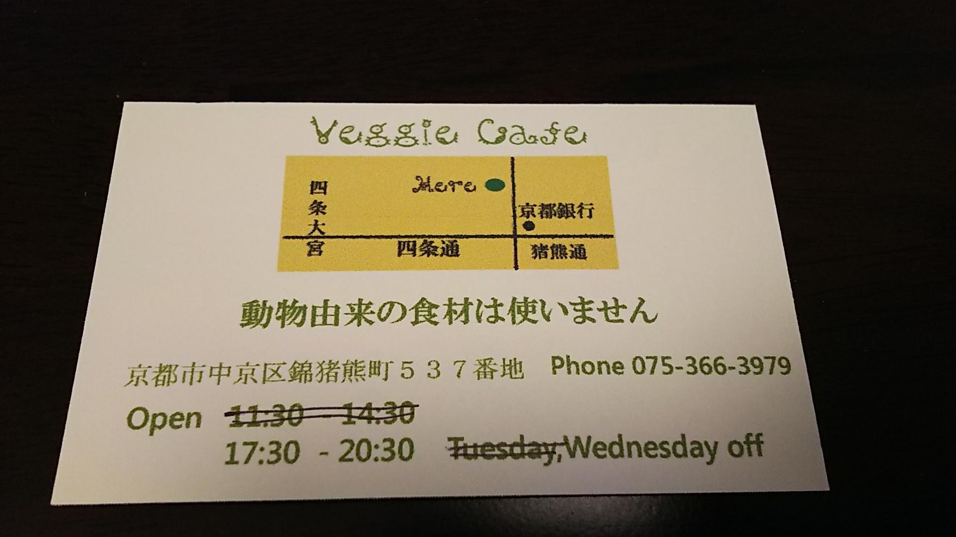 DSC_5377.jpg