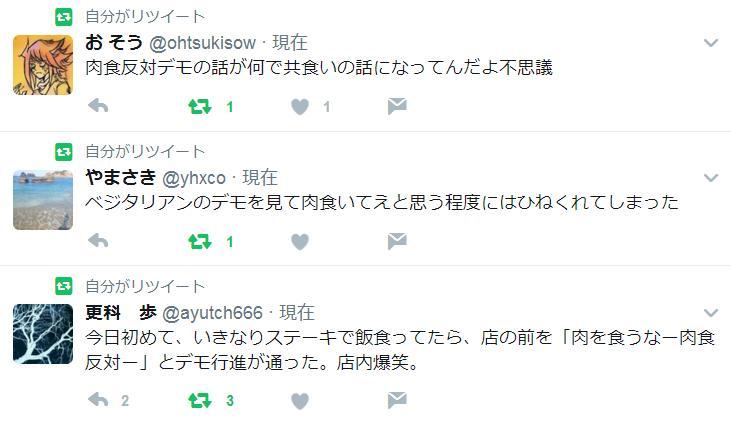 nonikutw8.jpg