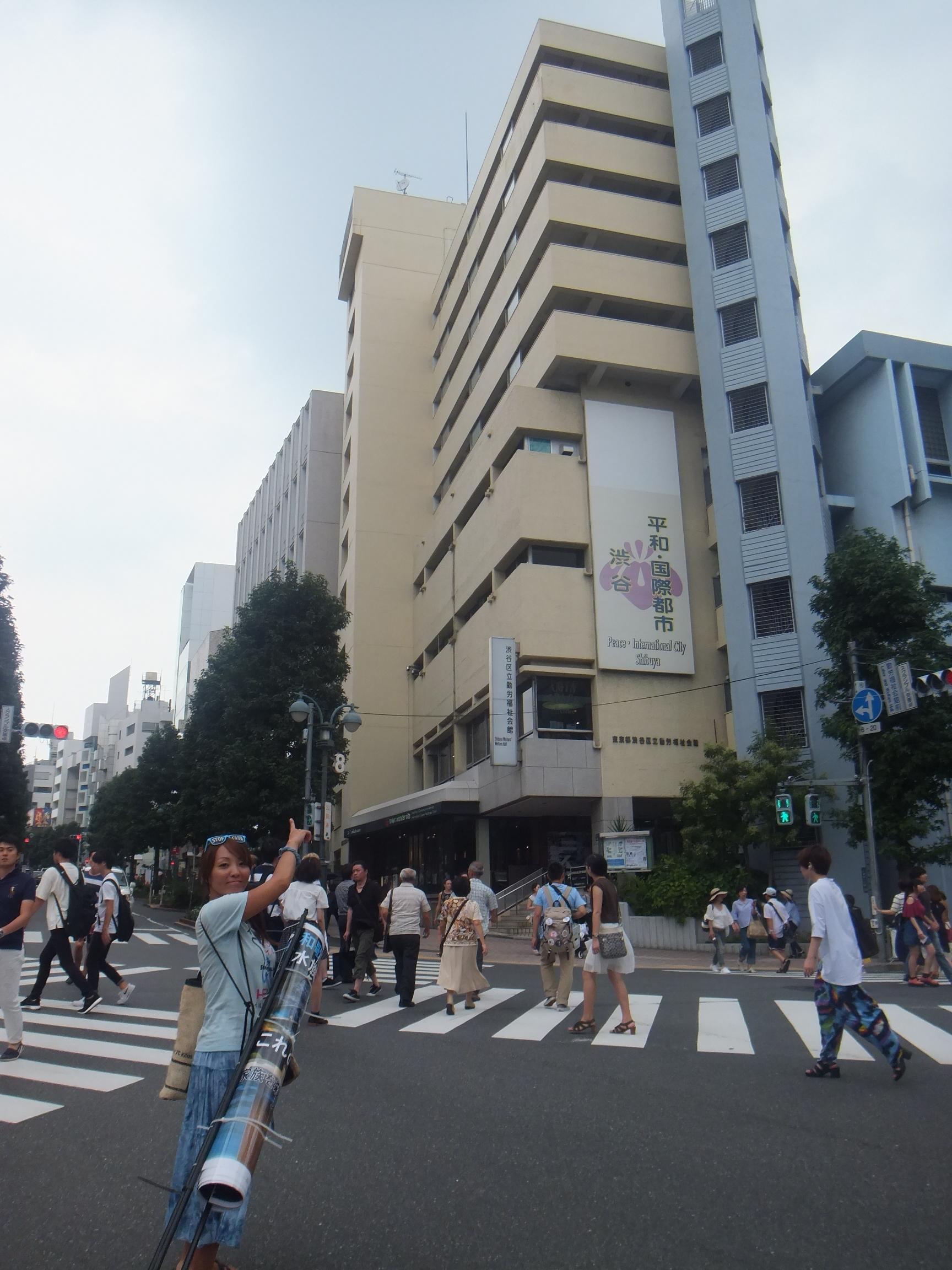 tokyo27.jpg