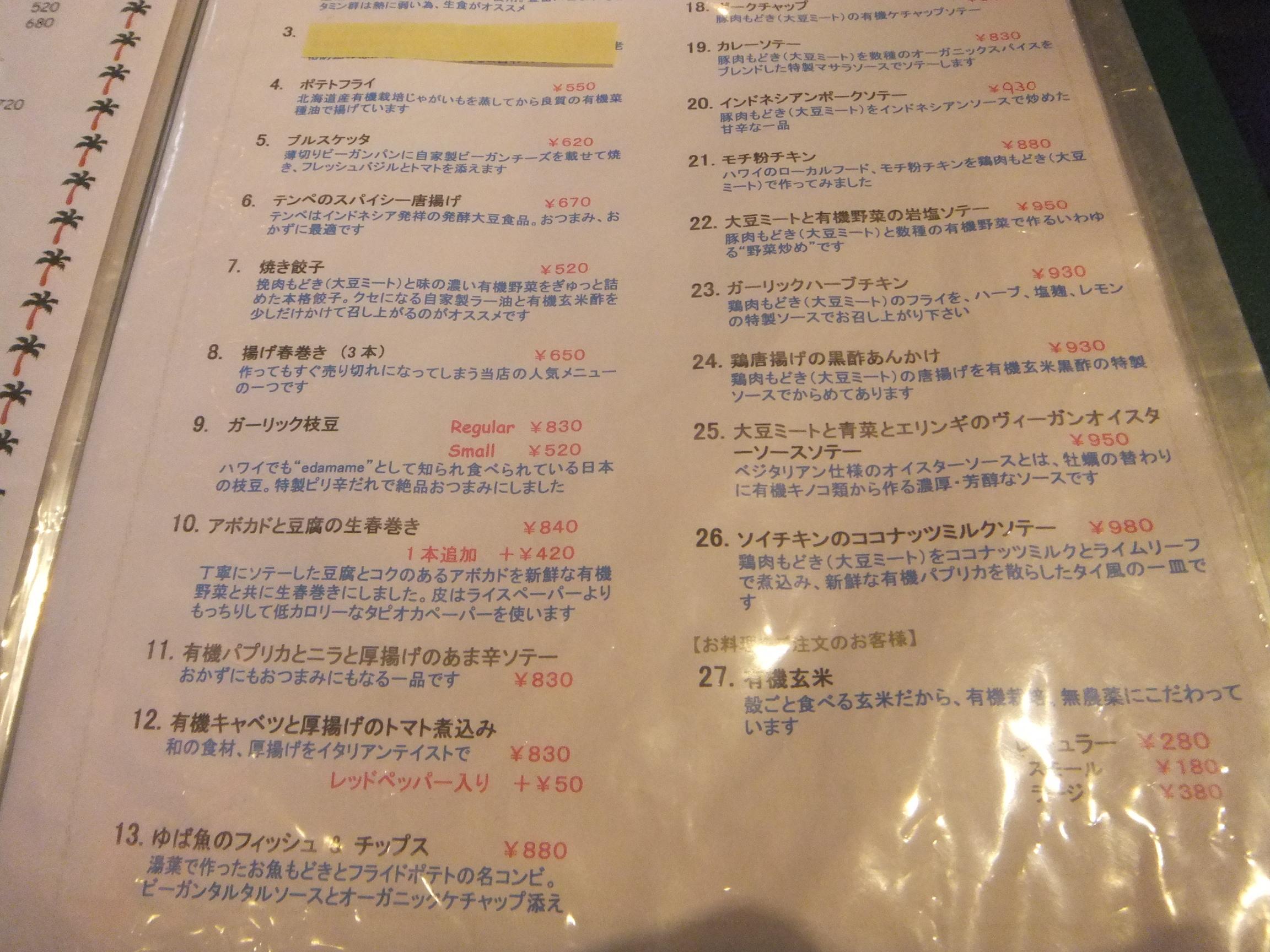 tokyo48.jpg