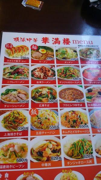 gumyouji1.jpg