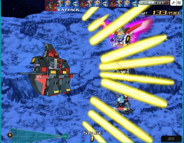 SDOP サブアカ キリマンジャロ サイコガンダム戦3
