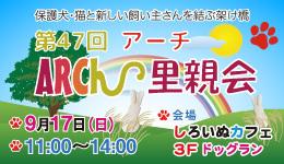 satooyakai-47.jpg