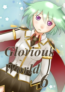 hyoushiGloriousWorldmini.jpg