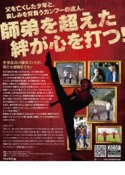 besutoki002.jpg