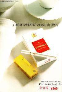 dannhiru198801.jpg