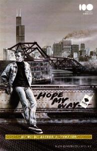 hope1988-06.jpg
