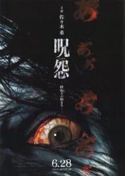 jyuonnhajima022-1.jpg
