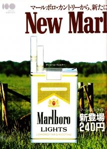 marubo198807.jpg