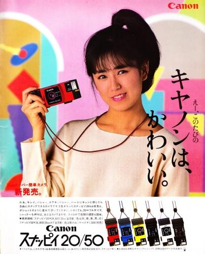 miwako198201.jpg