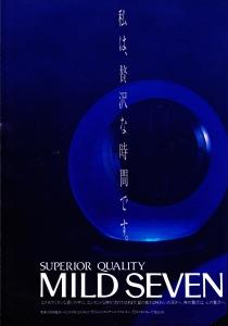 tabako198802.jpg