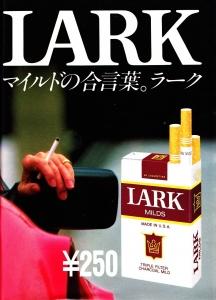 tabako198807.jpg