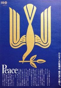 tabako198827.jpg