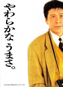 tabako198893.jpg