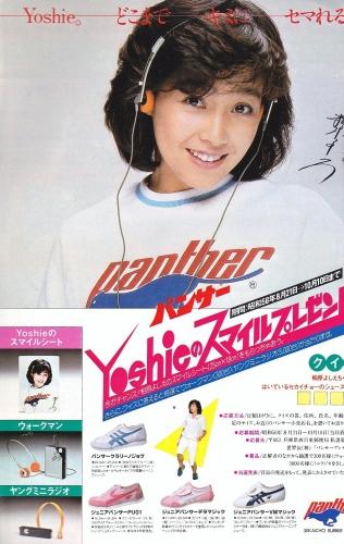 yosie1981-10.jpg