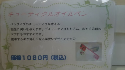 DSC_0118_1.jpg