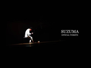 SUZUMA OFFICIAL WEBSITE