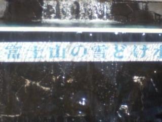 20090329D1000010.jpg