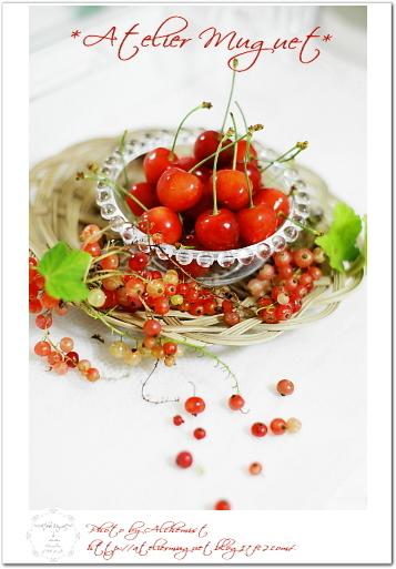 7c-cherry.jpg