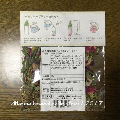 20170825-3.jpg