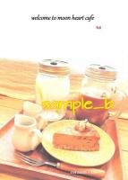 cafeコラロブログ用サンプル表紙