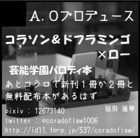 GLC9cut.jpg