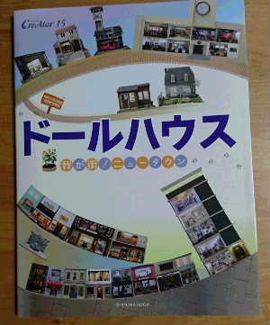 blog2017072002.jpg
