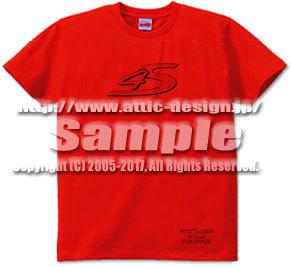 T-shirt porsche 4s
