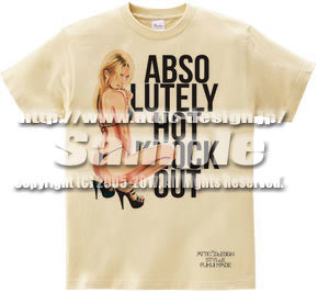 T-shirt Standard Glamour