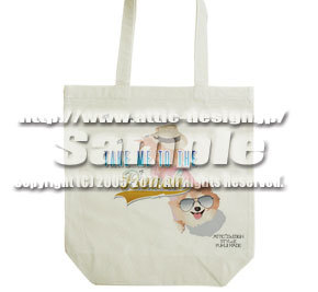 Tote-bag beach