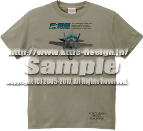 T-shirt F-35 Lightning II