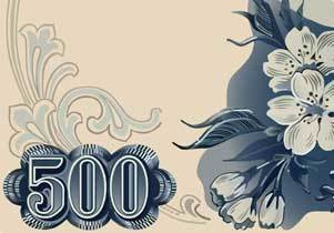 イラスト 旧紙幣500円