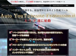 【特別先行オファー】(期日、数量限定)高速WEBサイト作成ツール