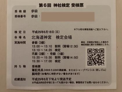 20170618201159c1a.jpg