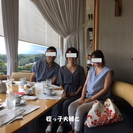 2017-08-04_4.jpg
