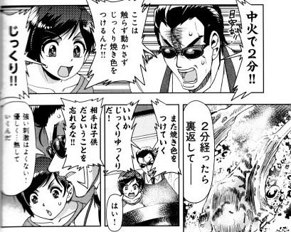 gokudou170915-1.jpg