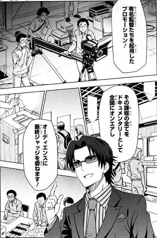 idol170727-.jpg