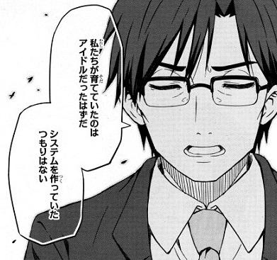idol170727-1.jpg