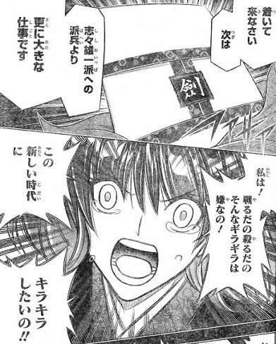 kenshin170905-1.jpg