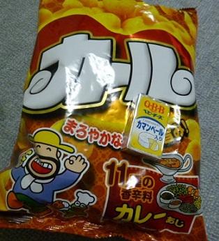 nanoha170604-.jpg
