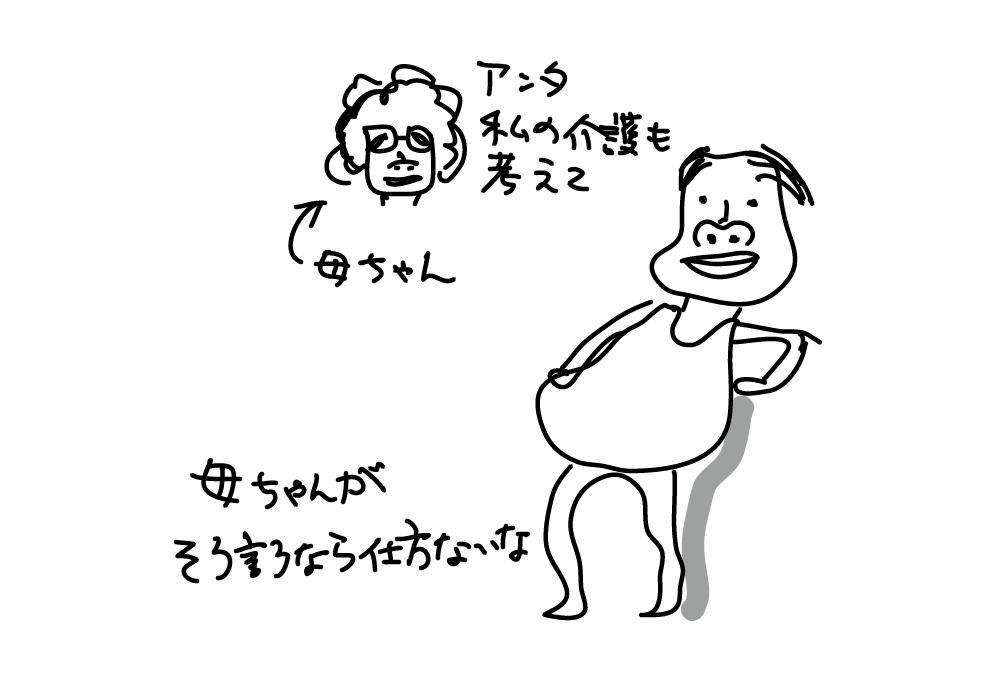 スクリーンショット 2018-01-29 18.37.01