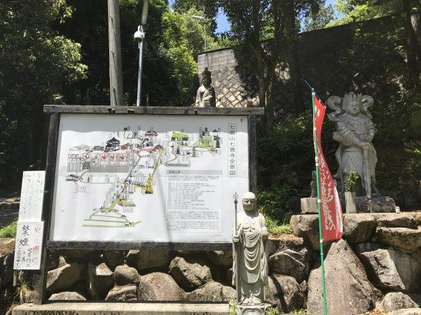 ashippohujirogan3.jpg