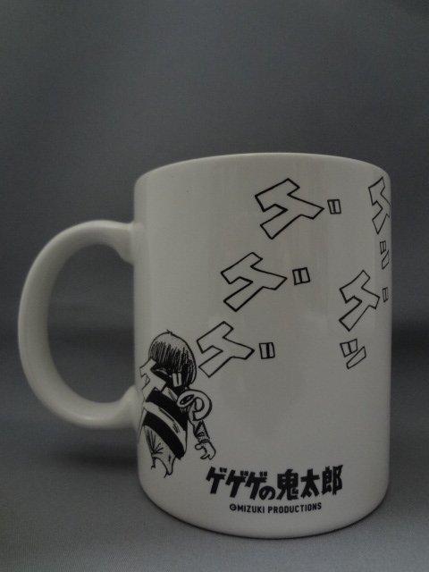 scgegekiyunomimagucup3.jpg