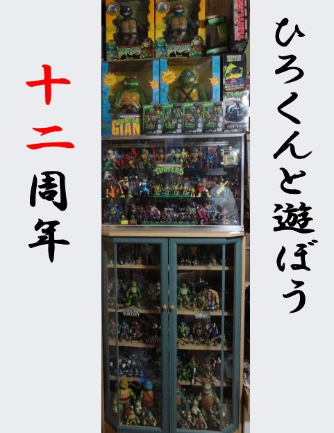 zhirokunntoasobo2017dazeee.jpg