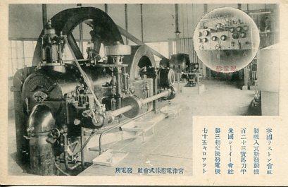 宮津電燈株式会社003