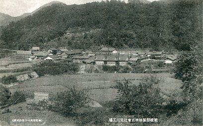 新綾部製糸株式会社筒川工場001