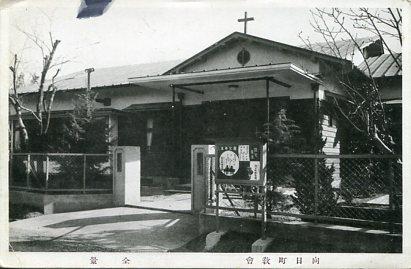 向日町教会001